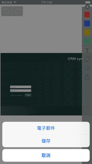 Mobile Report屏幕截圖4