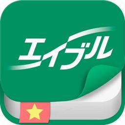 エイブル:間取り図で部屋探し!賃貸・不動産情報の検索アプリ