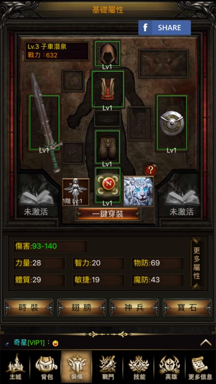 無盡永恆 screenshot-2