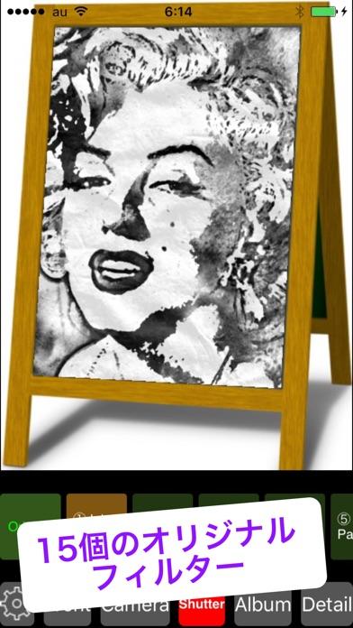 勝手に水墨画 Lite版-写真を墨絵に加工するフィルタ紹介画像1