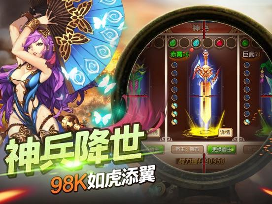 三国 -98K三国【卡牌策略休闲轻松三国游戏】