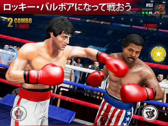 Real Boxing 2: ROCKY