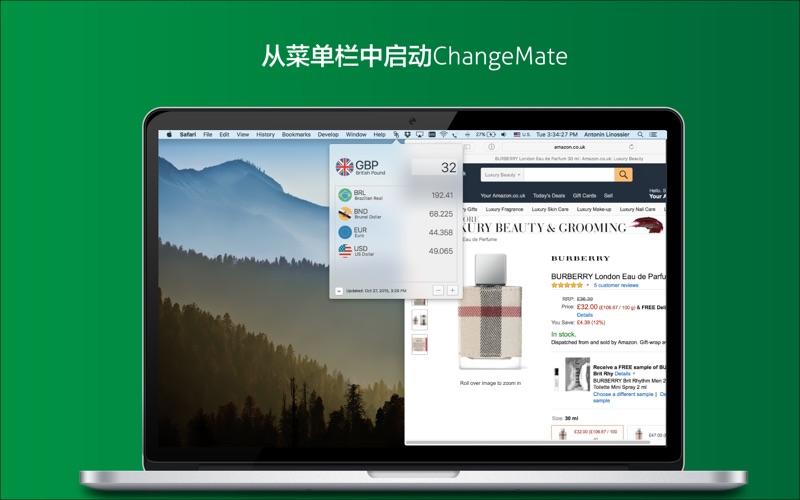 汇率转换大师 (ChangeMate)