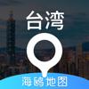 台灣地圖 - 海鷗台灣中文旅遊地圖導航