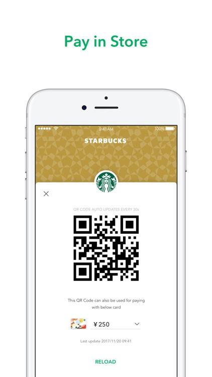 Starbucks China screenshot-4