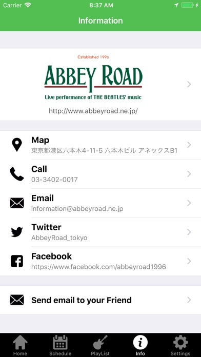 Abbey Road for iPhone-0
