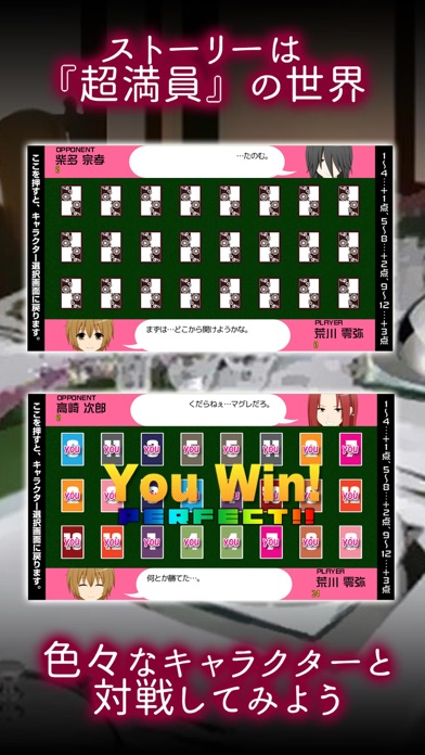 LTLミニゲーム【超満員de冴ゲー大会】 screenshot1