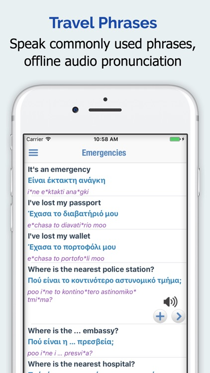 Greek Translator - English Greek Dictionary screenshot-3