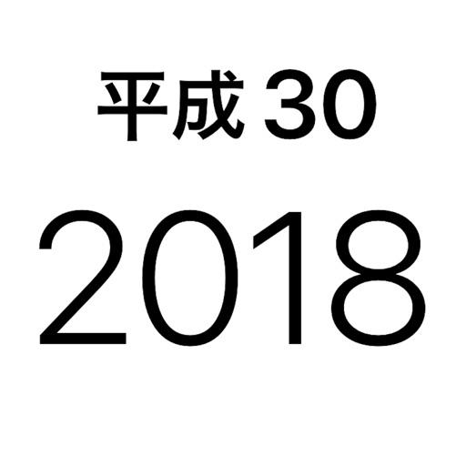 scCalendar(スクロールカレンダー)