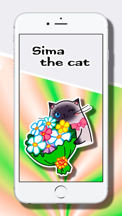 Cat Stickers: Cutie Sima