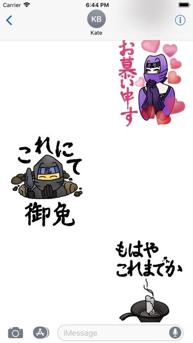ゆる忍者のスクリーンショット2