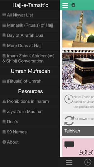 Hajj Quick Guide on the App Store