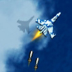 Activities of Missile Go - Plane Games