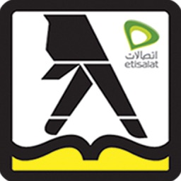 UAE YellowPages