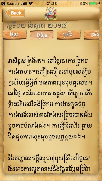 Khmer Daily Horoscope By Chamroeun Ou Productivity Category 12