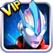 奥特曼传奇英雄VIP版-下载赠送五星英雄
