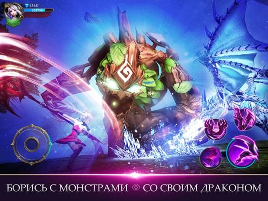 Скачать игру Daybreak Legends: Defenders