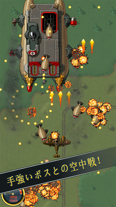 Aces of the Luftwaffe ScreenShot4