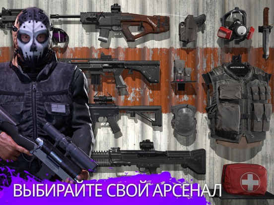 Скачать Kill Shot Virus