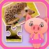 动物拼图 - 童话粉红小猪儿世界的幼教益智游戏