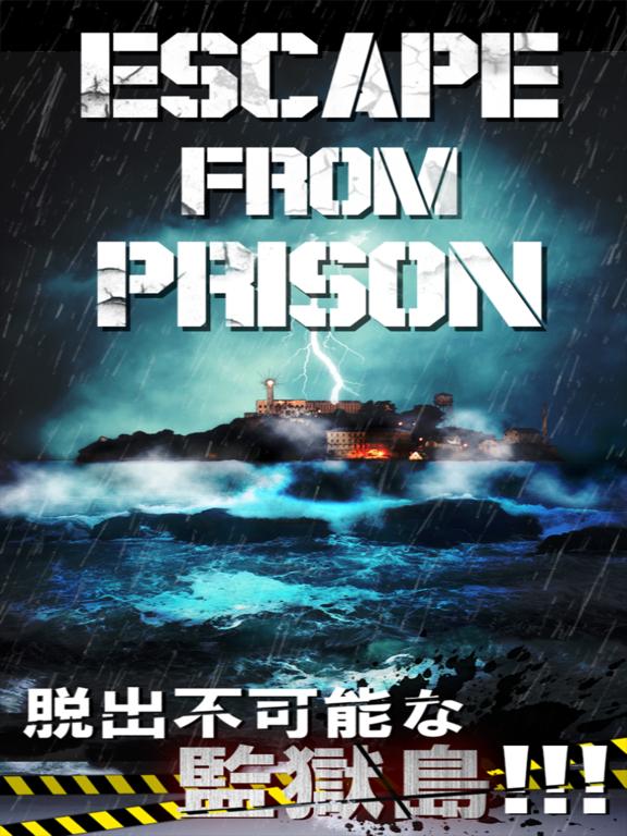 脱出ゲーム PRISON 〜監獄からの脱出〜のおすすめ画像1