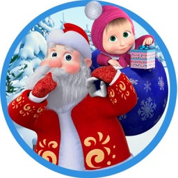 Masha and The Bear: Xmas