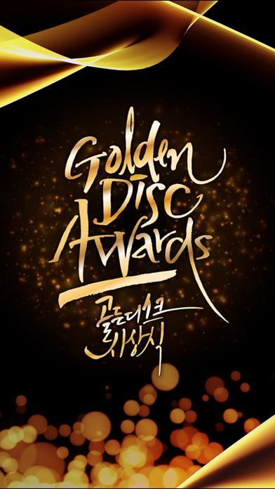32nd Golden Disc Awards VOTEのおすすめ画像1