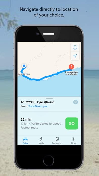 Go-Crete screenshot three