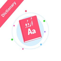 Dictionary - English To Urdu