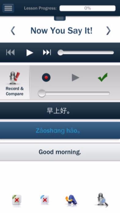 Learn Chinese (Hello-Hello) screenshot two