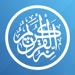 39.Quran Pro Muslim القرآن الكريم