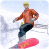 スノーボードマスター - スキージャンプ