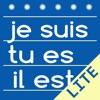 フランス語動詞活用表Lite