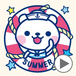 It's a summer bear / Animation