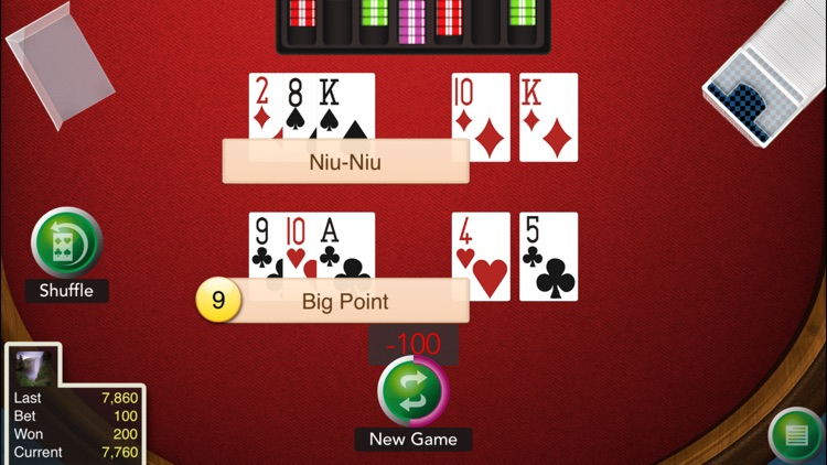 Niu-Niu Poker screenshot-1