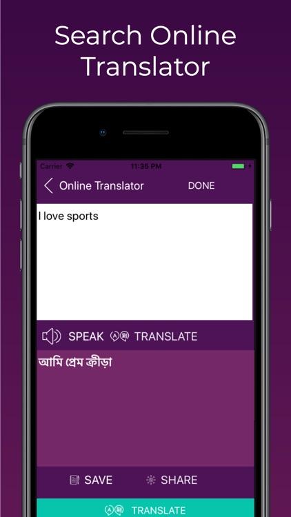 English to Bangla Translator by Siddharth Makadiya