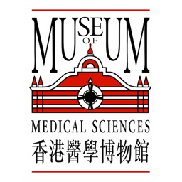Museum of Medical Sciences