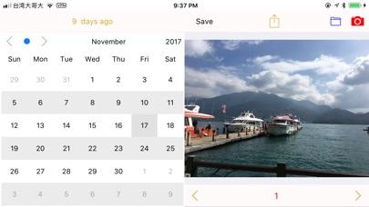 PhotoCalendar - record life screenshot 2