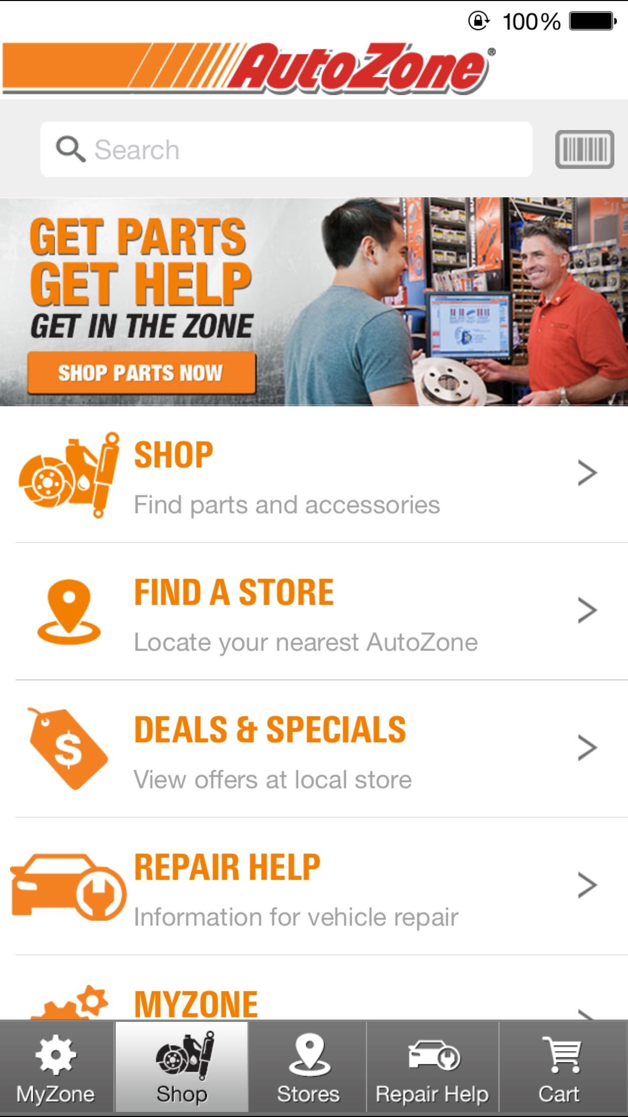 AutoZone Screenshot