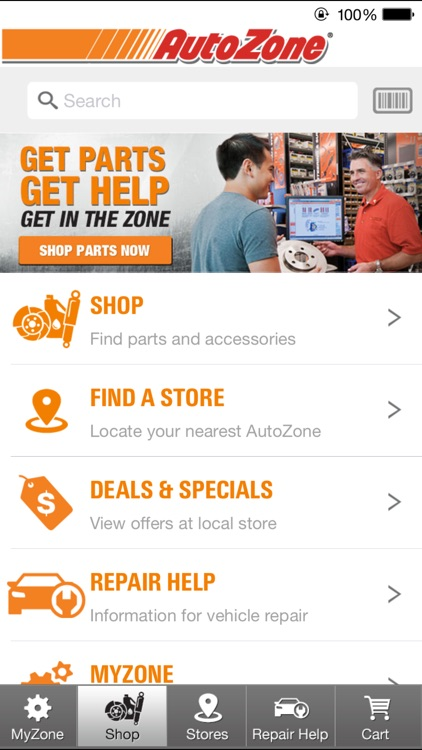 AutoZone screenshot-0