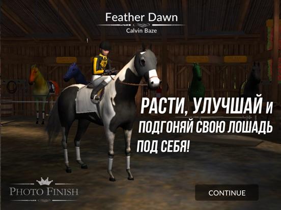 Скачать Photo Finish Horse Racing
