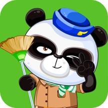 熊猫老师清理飞机