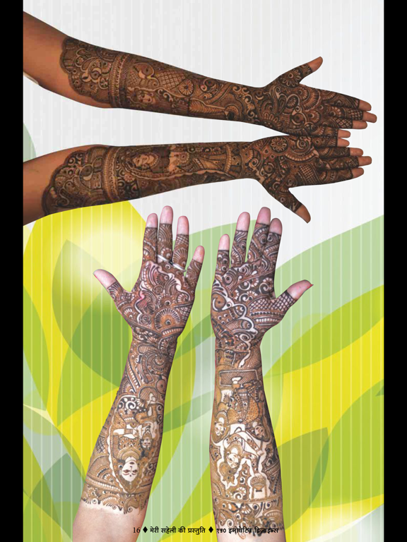 Recipe and Mehendi screenshot 9