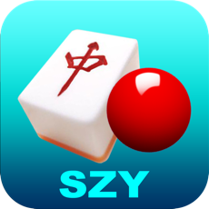 Activities of Mahjong and Ball by SZY