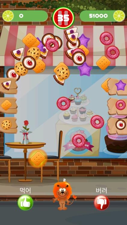 먹어버려 for Kakao screenshot-4