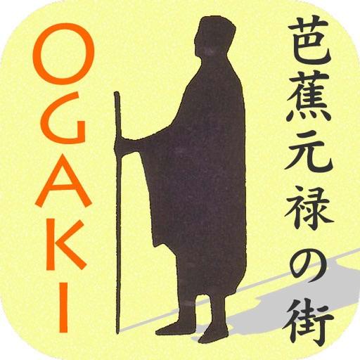 Stroly - Ogaki
