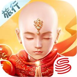 镇魔曲全球中文版
