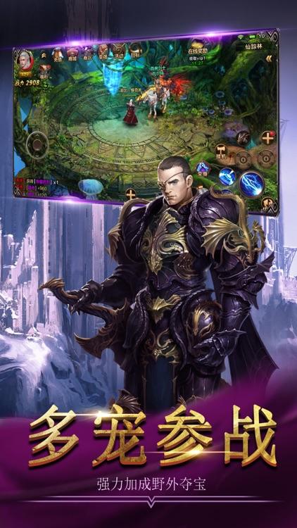 奇际王者-最新热门MMO动作网游