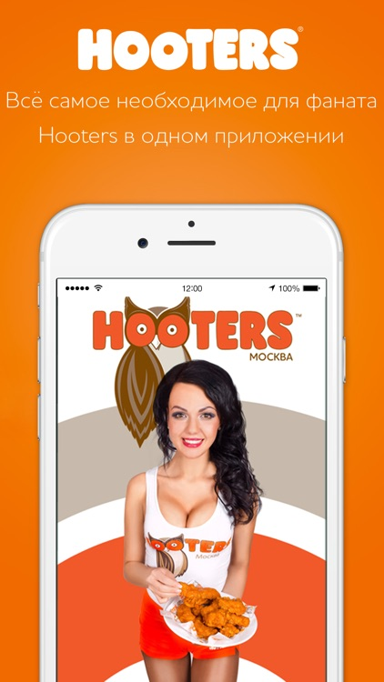 Hooters Russia