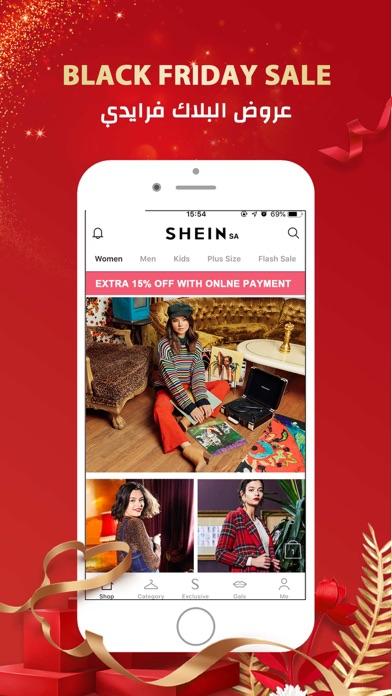 SHEIN Shopping - Women's Clothing & Fashion Screenshot 2